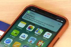 Informační SMS