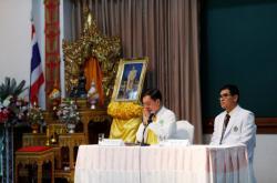 Představitelé thajského ministerstva zdravotnictví na tiskové konferenci
