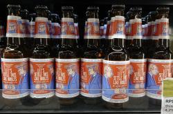 Edice piva u příležitosti setkání Trumpa s Putinem