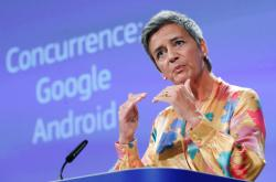 Komisařka pro hospodářskou soutěž Margrethe Vestagerová