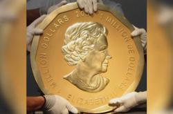 Miliónová mince