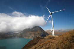 Větrná turbína