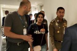 Rafah Kunúnová na letišti v Bangkoku