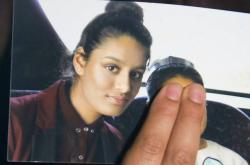 Šamima Begumová