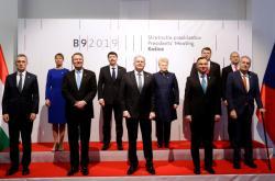 Summit bukurešťské devítky v Košicích