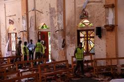 Vyštřování útoků na Srí Lance