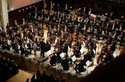 Zahájení 74. ročníku Pražského jara