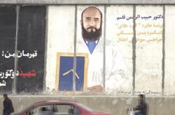 Malba Habíba Quasima na stěně v Kábulu