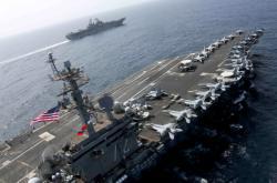 Hrozba vojenského konfliktu v Íránu