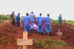 Epidemie eboly v Kongu