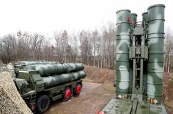 Systém protiraketové obrany S-400