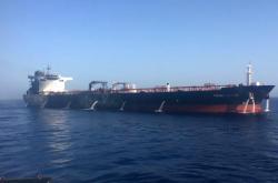 Poškozený tanker Front Altair