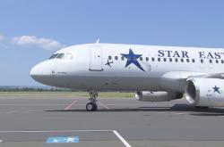 Stroj rumunské společnosti Star East na pražském letišti