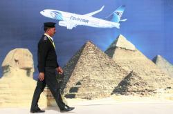 Egyptský policista na letišti
