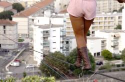 Provazochodkyně Tatiana-Mosio Bongonga