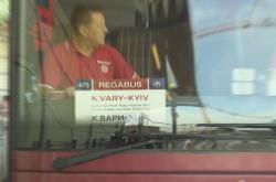 Dopravní spojen s Ukrajinou