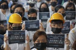 Protest zdravotníků v hongkongské nemocnici