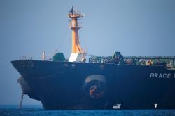 Íránský tanker Grace 1
