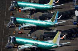 Boeingy 737 MAX
