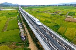 Vysokorychlostní vlak - ilustrační snímek