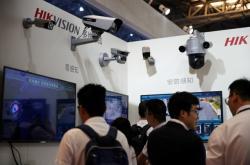 Kamery firmy Hikvision na veletrhu v Číně