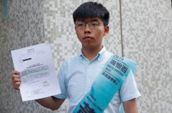 Wong s přihláškou do voleb na začátku října 2019