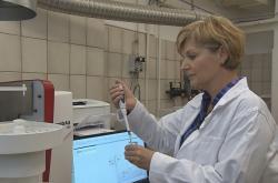 Laboratoř Centra Nanotechnologií Vysoké školy báňské Technické univerzity Ostrava