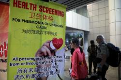 Upozornění na zdravotní kontroly kvůli výskytu nového koronaviru