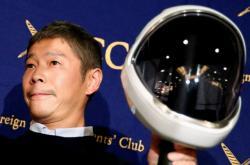 Japonský miliardář Jusaku Maezawa