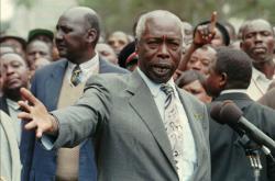 Daniel arap Moi na fotografii z roku 1997