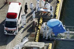 Evakuace nakaženého koronavirem z výletní lodi