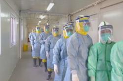 Opatření proti koronaviru