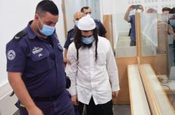 Amiram  Ben Uliel u soudu