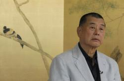 Hongkongský podnikatel Jimmy Lai