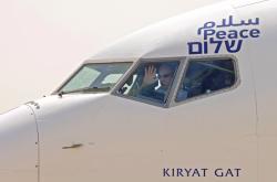 První let z Izraele do Spojených arabských emirátů
