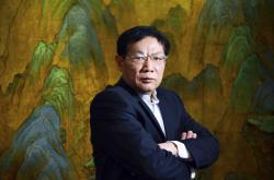 Žen Č'-čchiang