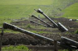 Arménské dělostřelectvo