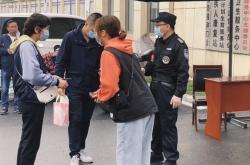 Očkování v Číně