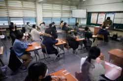 Přijímací zkoušky na vysoké školy v Jižní Koreji