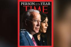 Časopis Time vybral osobnosti roku. Titul získali Joe Biden a Kamala Harrisová