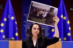 Svjatlana Cichanouská v Evropském parlamentu