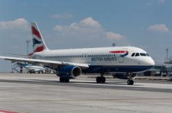 Letadlo British Airway na Letišti Václava Havla