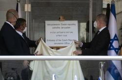 Babiš otevřel úřadovnu ambasády v Jeruzalémě