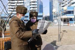 Kim Čong-un prohlásil, že by se Severokorejci měli připravit na ekonomické problémy (ilustrační foto)