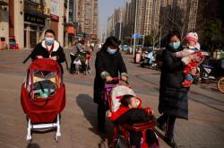 Čínské matky s dětmi