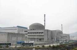 Elektrárna Tchaj-šan