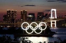 Olympijské Tokio