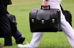 Jaderný kufřík amerického prezidenta