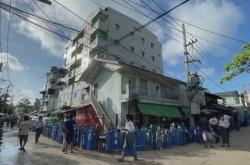 Nemocnice v Myanmaru