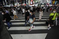 Tokio za času koronaviru